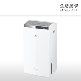 嘉頓國際Panasonic【F-YHRX200】除濕機19坪5L衣類烘乾除臭快速乾燥負離子2018年新款