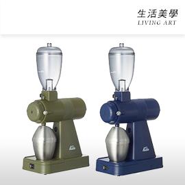 嘉頓國際日本進口Kalita【KCG-17】磨豆機NEXTG咖啡豆研磨機静電除去裝置