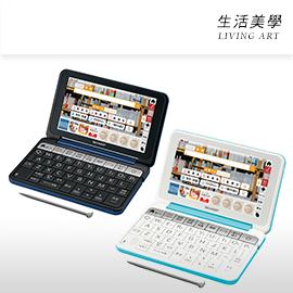嘉頓國際日本進口SHARP【PW-SJ5】海外旅行英語學習(一般、TOEIC、中學生)電子辭典