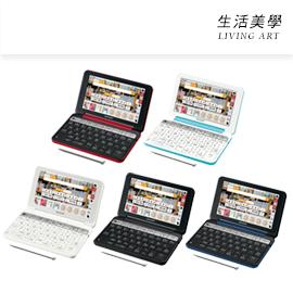 嘉頓國際日本進口SHARP【PW-SH5】海外旅行英語學習(一般、TOEIC、高中生)電子辭典