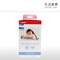 Canon印表機推薦到嘉頓國際 CANON KP-108IN (明信片尺寸)相紙連色帶套裝 CP-910 CP1200 CP1300 相片紙(4X6)就在嘉頓國際推薦Canon印表機