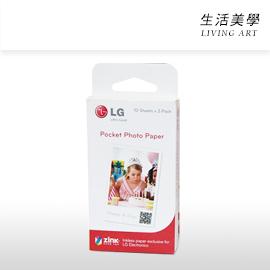嘉頓國際LGPocketPhoto專用相紙(2*3吋30入一盒)適用於LGPD239PD261口袋相印機