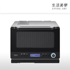 嘉頓國際 日立 HITACHI【MRO-W10X】水波爐 30L 三重傳感器 水蒸 微波 蒸氣烤箱 224道自動菜單