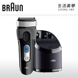 德國 百靈 BRAUN ~CT6CC~CoolTec系列冰感科技電鬍刀 自動清潔充電系統