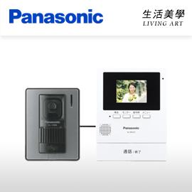 嘉頓 Panasonic 國際牌【VL-SV21K】視訊門鈴 2.7吋螢幕 視訊門鈴 火災報知機能 可擴充1玄關子機2室內機