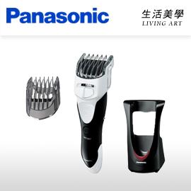 嘉頓國際 日本公司貨 Panasonic 國際牌【ER-GS60】電動除毛刀 頭髮剃刀 防水設計 可水洗