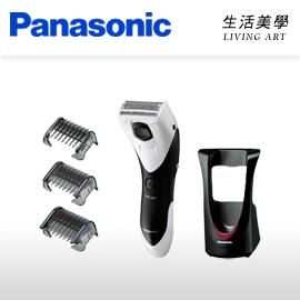 嘉頓國際 日本原裝 國際牌【ER-GK40】電動除毛刀 身體除毛 3階段長度控制 可水洗