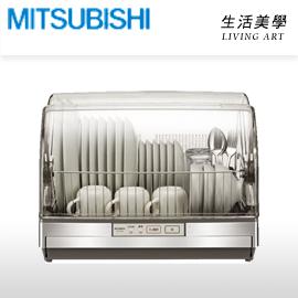 嘉頓國際 三菱 MITSUBISHI 日本製造【TK-ST11】不鏽鋼烘碗機 6人份 90度高溫殺菌 除臭 抗菌