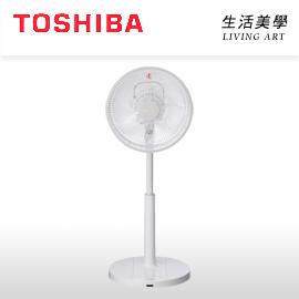 日本原裝 TOSHIBA 東芝【F-ALT55】電扇 風扇 電風扇 大廈扇 循環扇 四段風量 定時 附遙控器