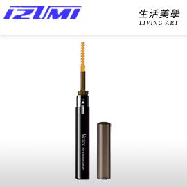 日本原裝 IZUMI【LCE-210】亮眼捲翹 燙睫毛器 攜帶型