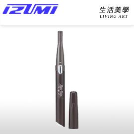 IZUMI~LCF~21~電動修容刀 削眉刀 攜帶型