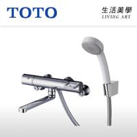 日本 TOTO水龍頭 浴室 恆溫 淋浴 TMGG40E