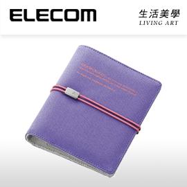 日本原裝 ELECOM【DJC-010】保護套 電子字典