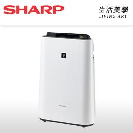 日本原裝 SHARP【KC-E50】加濕空氣清淨機 12坪 負離子 抗菌 過敏 塵蹣