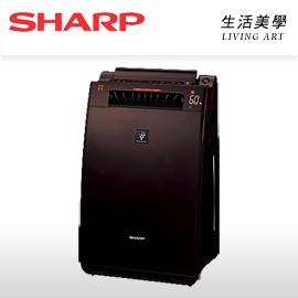 日本原裝 SHARP【KI-EX55】加濕 空氣清淨機 13坪 負離子 抗菌 過敏 塵蹣