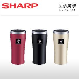 日本原裝 SHARP【IG-GC15】空氣清淨機 高濃度自動除菌離子產生器 車用 除臭 抗菌 過敏