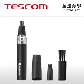 嘉頓國際  TESCOM~MF33~鼻毛機 回轉式來回式切割器 可水洗