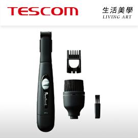 嘉頓國際 日本原裝 TESCOM【MF42】鼻毛機 來回式切割器 泡洗顏 可水洗 調節切割長度