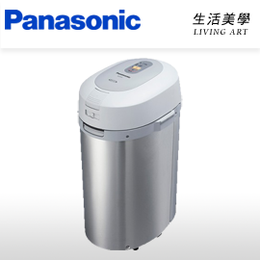 日本公司 Panasonic 國際牌廚餘處理機 風乾 有機肥料 餘桶