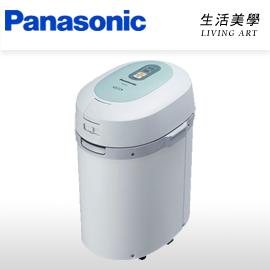 日本原裝 國際牌【MS-N23】廚餘處理機 溫風乾燥 除菌 有機肥料 廚餘桶
