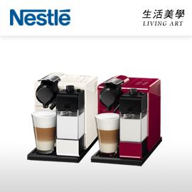 日本原裝 雀巢【F511】Nespresso Lattissima Touch 膠囊咖啡機 附16顆 膠囊 咖啡機 拿鐵 自由調配奶泡 速熱 簡易