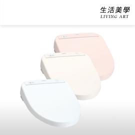 日本製 TOTO【TCF8CF55】免治馬桶 TCF815 後續 薄型 瞬熱便座