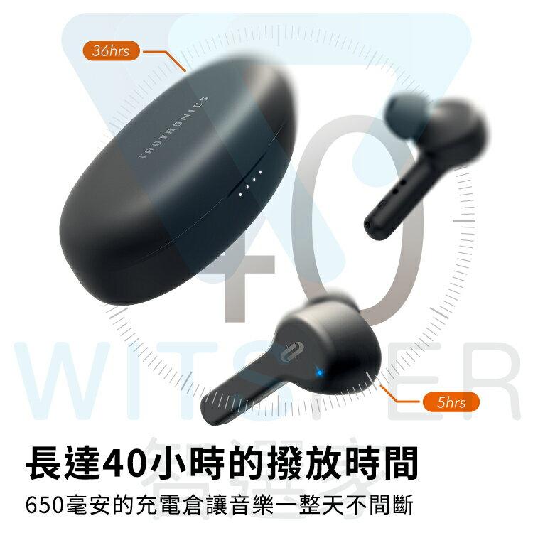 【現貨到了,限時優惠中要買要快】TaoTronics TT-BH053 真無線耳機 藍牙5.0 動圈6mm高解析音質 40小時續航 物理抗噪通話【WitsPer智選家】 2