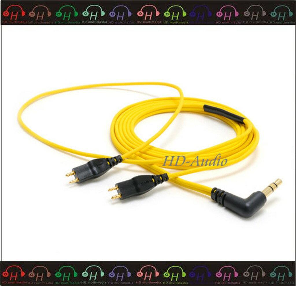 弘達影音多媒體 日本Oyaide HPC-HD25 耳機升級線 1.2m 黃色