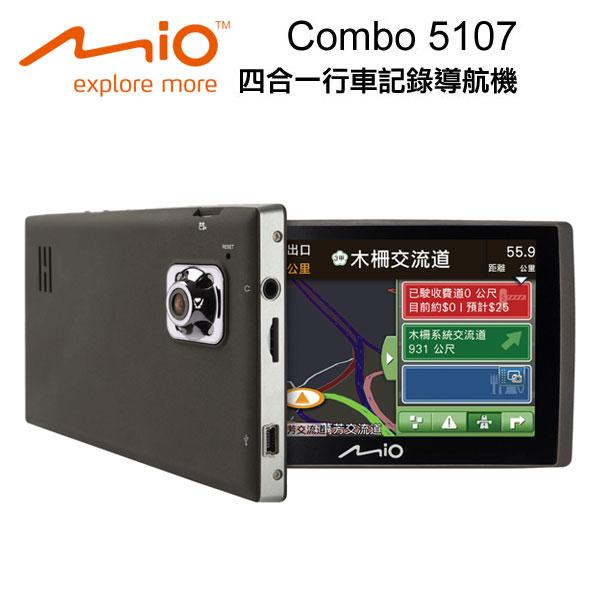 MIO 四合一行車記錄導航機 Mio combo 5107 智慧GPS導航+聲控+固定測速照相提醒+行車紀錄器