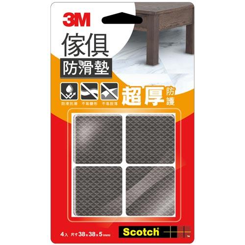 3M 黑色方形傢俱防滑墊 4入