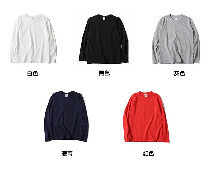 【GILDAN】亞規柔棉長袖T恤76400 1