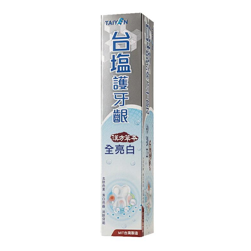 台鹽 護牙齦漢方草本全亮白牙膏140gx3條◎限量送牙刷◎
