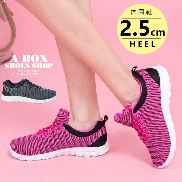 【KBA-63】綁帶休閒運動鞋 慢跑鞋 2.5CM跟高 時尚混色布面網布 MIT台灣製 3色 0
