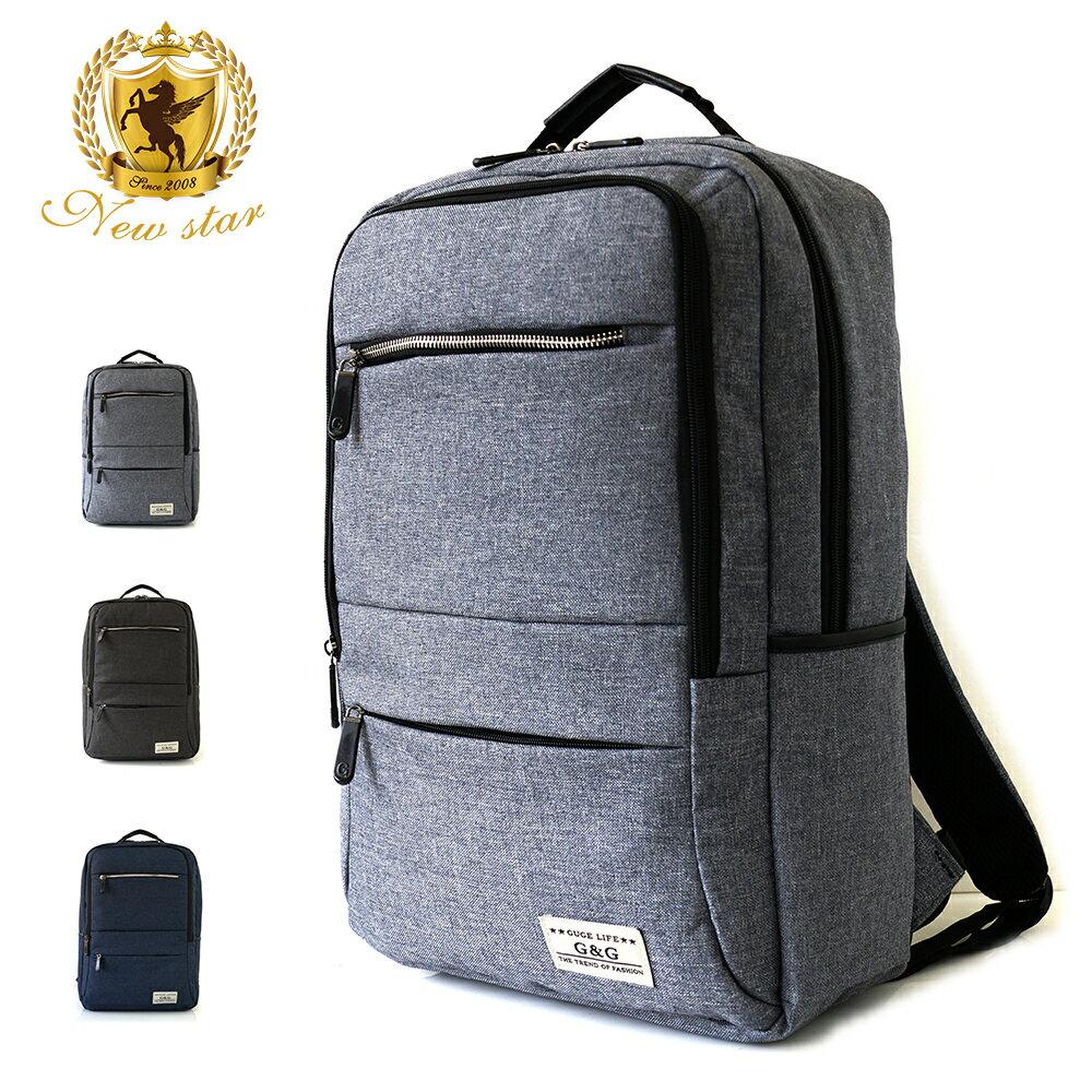韓風簡約時尚防水雙層拉鍊口袋後背包包 NEW STAR BK238 2