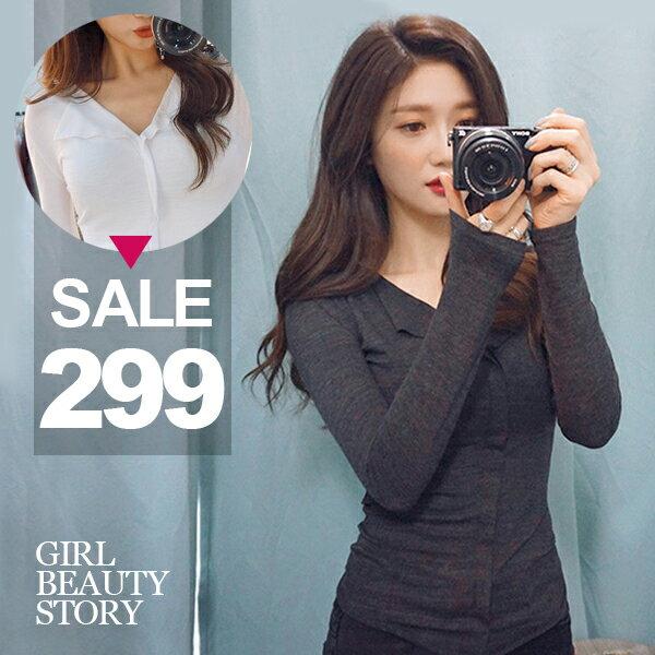 SiSi Girl:SISI【L7077】舒適百搭休閒率性不修邊V領修身曲線長袖純色顯瘦T恤上衣