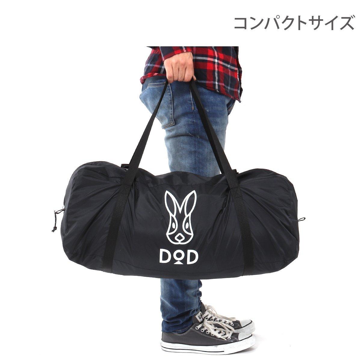 日本 DOPPELGANGER  / DOD 營舞者印地安八人帳 /  露營帳篷 / T8-200。1色-日本必買 日本樂天代購(25920*11)。件件免運 7