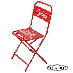 街頭LOFT工業風可口可樂摺疊鐵椅