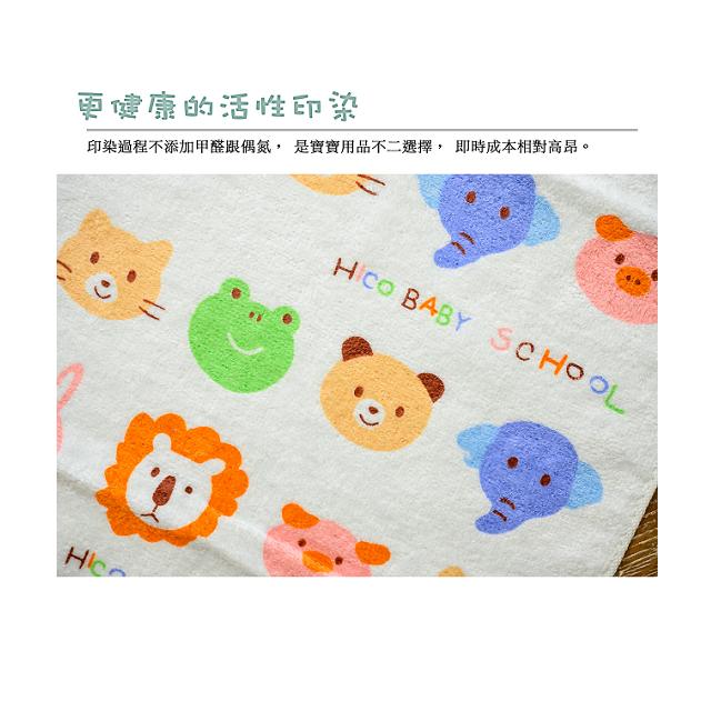 【超柔兒童毛巾】45*57 cm 45克重 芳馨婦幼 台灣製造