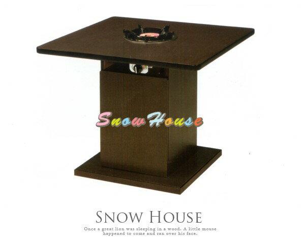 ╭☆雪之屋居家生活館☆╯AA640-01 276-7胡桃一爐紅外線火鍋桌/餐桌/飯桌