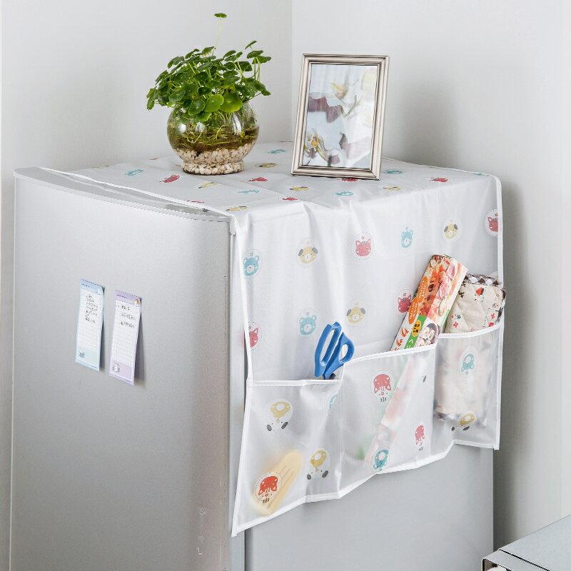 現貨◎小冰箱掛袋防塵罩 學生族租房小套房必備 多功能韓式收納袋冰箱防塵罩