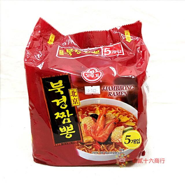 【0216零食會社】韓國不倒翁_北京香辣海鮮風味拉麵120g*5入