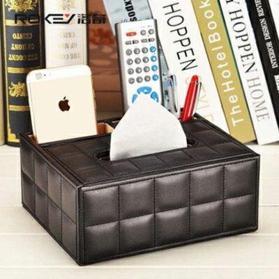 小款菱格黑 歐式桌面 皮質多功能收納盒 遙控器 面紙 手機收納