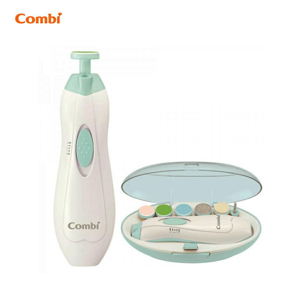 Combi 親子電動磨甲機 (薄荷藍)(好窩生活節) - 限時優惠好康折扣