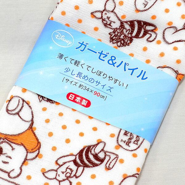 小熊維尼紗布與綿質口水巾大毛巾日本製pooh迪士尼