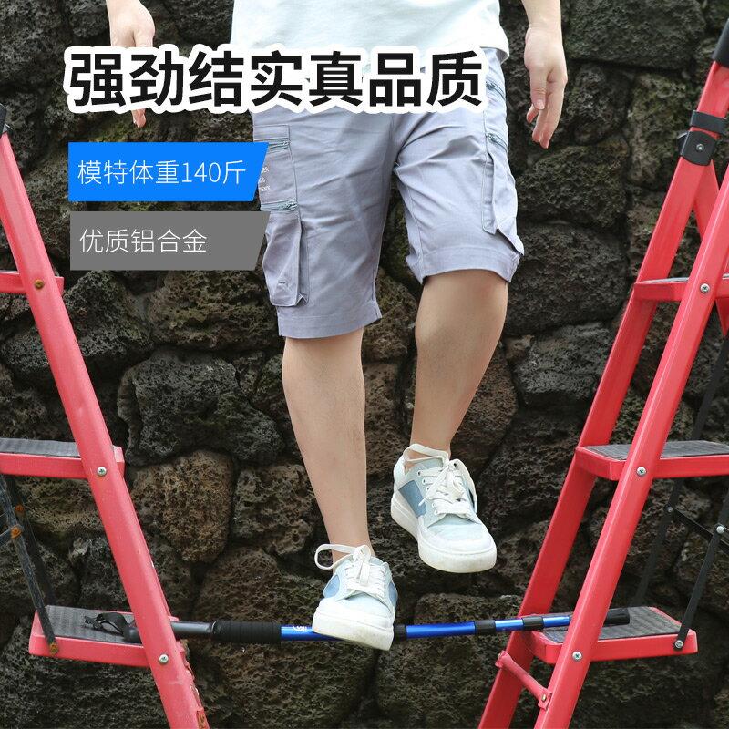 11.11 戶外登山杖手杖 可折疊伸縮外鎖杖 鋁合金