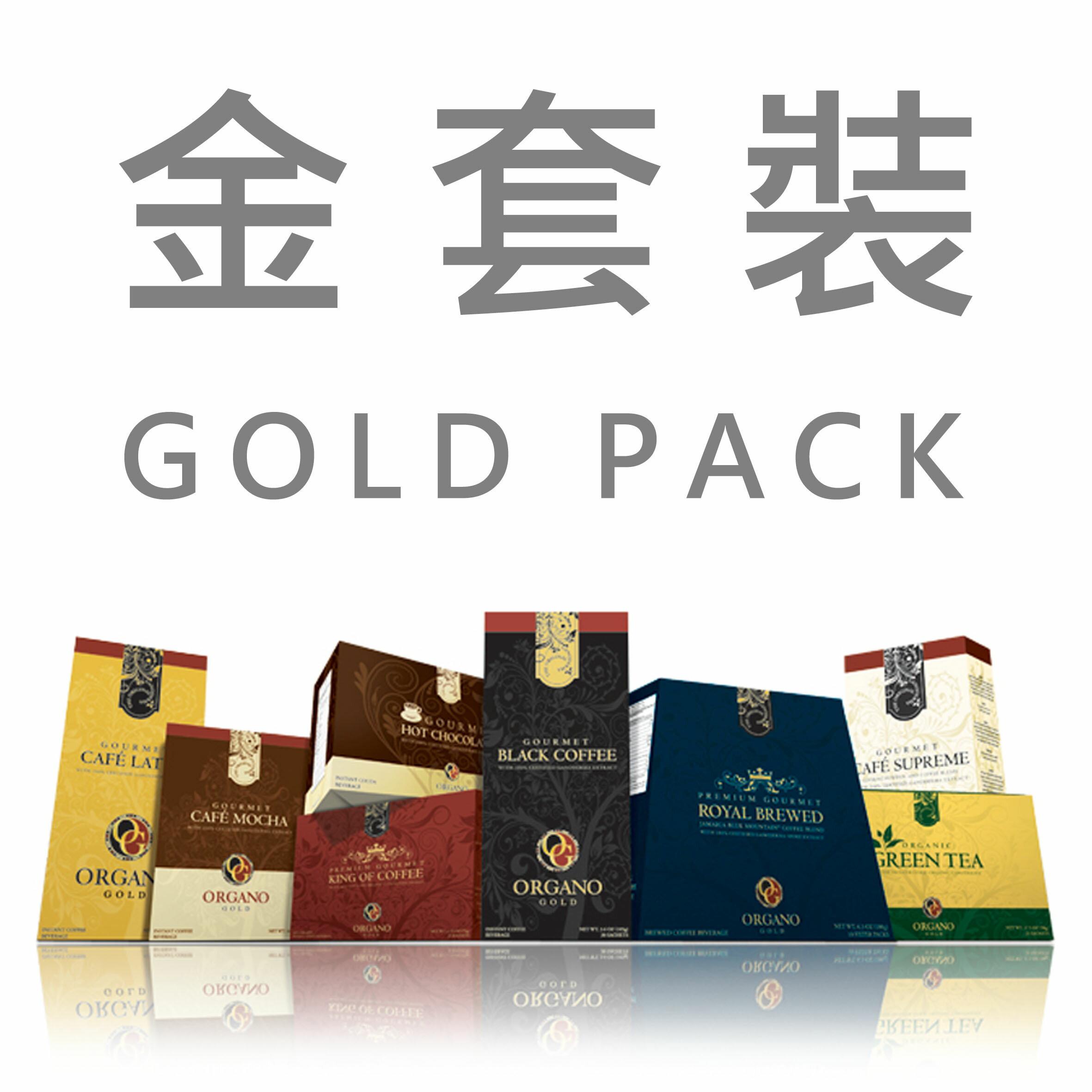 金套裝咖啡組~黑咖啡15盒 拿鐵12盒 熱巧克力12盒 摩卡8盒 至尊咖啡6盒~