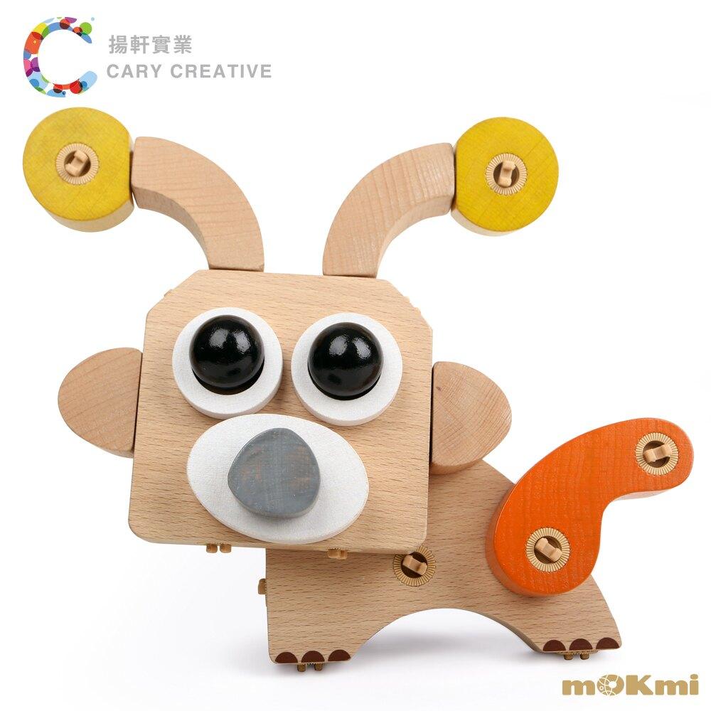【mOKmi x umu】木可米 360扣木製積木-可愛動物組【紫貝殼】