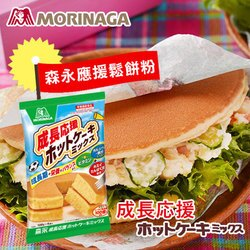 日本 森永 應援鬆餅粉 400g 鬆餅粉 鬆餅 麵包 蛋糕 甜點 烘焙 日式鬆餅粉【N103258】