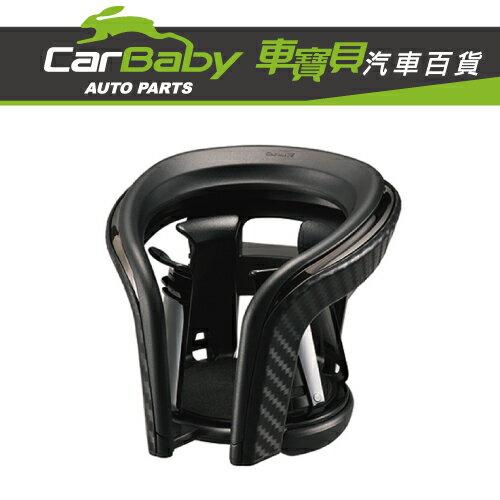 CarBaby車寶貝汽車百貨:【車寶貝推薦】CARMATE碳纖調冷氣孔杯架金屬黑DZ373