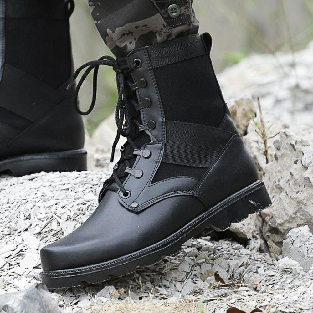 免運 軍靴 盾郎軍靴男特種兵07作戰靴戶外戰術靴沙漠靴冬季高筒靴作訓靴超輕【韓國時尚週】